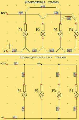 Принципиальные и монтажные электрические схемы картинки